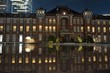 tokyo station night view reflection