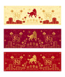 Set of Chinese New Year 2018 cards. Vector illustration.