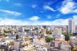 Nice view of Nicosia, Cyprus