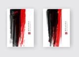 vector black red ink brush stroke - 181107755