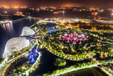 Top view of fantastic garden by Marina Bay, Singapore - 181204518