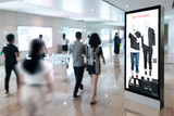 Intelligent Digital Signage , Augmented reality marketing and face recognition concept. Interactive artificial intelligence digital advertisement in retail shopping Mall. - 181323972