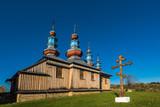 Orthodox wooden church in Komancza,Bieszczady,Poland