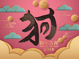 Happy Chinese New Year design - 181713125