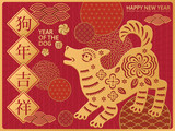 Happy Chinese New Year design - 181713149