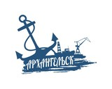 Anchor, lighthouse, ship and crane icons on brush stroke. Calligraphy inscription. Arkhangelsk city name text by russian language.