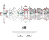 Travel tour to Egypt poster with famous architectural attractions in linear style. Worldwide traveling and time to travel concept. Egyptian panorama with landmarks, tourism and journey vector banner - 181862310