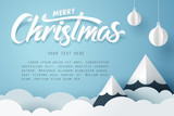 Paper art of Merry Christmas calligraphy hand lettering with sky and mount - 181890195