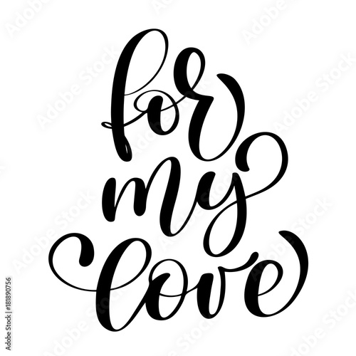 Plakat foto phrase For My Love on Valentines Day Hand drawn typography lettering isolated on the white background. Fun brush ink calligraphy inscription for winter greeting invitation card or print design