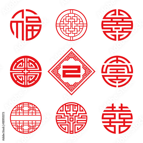 Chinese Symbol In Round Shape For Chinese Japanese Or Asian New