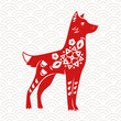 New Year of the dog red chinese paper cut art