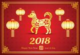 Fototapety Chinese new year 2018