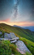 Mountain valley and night sky. Natural summer landscape