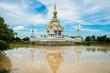 Maha Rattana Chedi Sri Trai Loka Dhatu located in Khon Kaen province of Thailand.