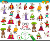 find one of a kind with fantasy characters - 182529182