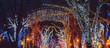 Christmas illumination on downtown street. Banner size - 182684174