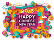 2018 Chinese New Year Greeting Card with Paper cut