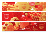 Fototapety Horizontal Banners with Chinese geometric ornate shapes