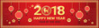 2018 Chinese Year Of Dog Horizontal Banner With Lanterns Asian Holiday Decoration Flat Vector Illustration