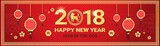 2018 Chinese Year Of...
