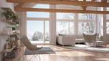 Living room of luxury eco house, parquet floor and wooden roof trusses, panoramic window on winter meadow, modern white interior design - 182814729