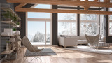 Living room of luxury eco house, parquet floor and wooden roof trusses, panoramic window on winter meadow, modern white and gray interior design - 182814756