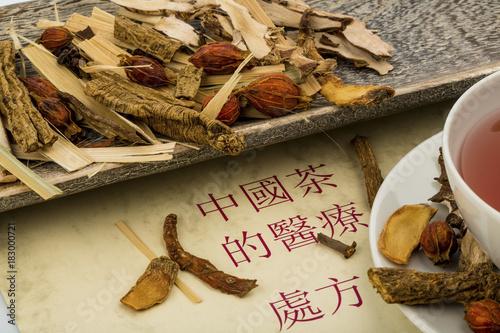Zdjęcia na płótnie, fototapety, obrazy : tea for traditional chinese medicine