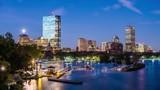Boston, Massachusetts, USA - 183034390
