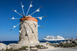 Mandhraki Harbor, the yacht and ferry harbour with windmills in the city of Rhodes in Greece - 183100124