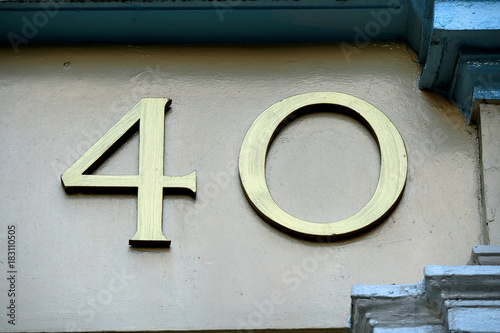 Poster 40 on a wall