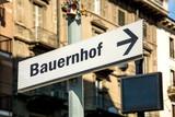 Schild 219 - Bauernhof - 183170382