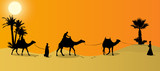 Silhouette of Caravan mit people and camels wandering through the deserts with palms at night and day. Vector Illustration. - 183233132