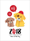 2018 Chinese new year greeting card with origami dogs. Chinese Translation (red seal) :