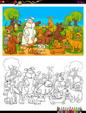 dogs and cats characters group color book - 183378779