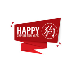 Happy Chinese New Year with shape design