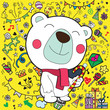 Christmas card of polar bear with scarf . Cute cartoon funny kawaii character with Christmas decorations background.