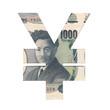 Japanese Yen Money Sign Isolated