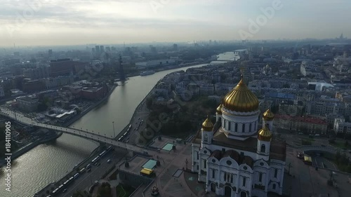 Fridge magnet Flying through the Cathedral of Christ the Savior to the to Peter the Great