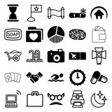 Set of 25 simple filled and outline icons - 184246743