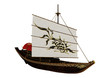 3D Rendering Small Chinese Boat on White