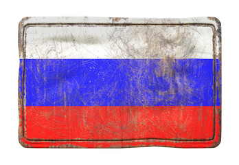 Old Russian Federation flag