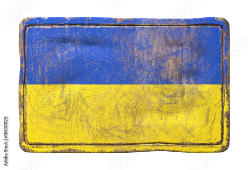 Poster Kiev Old Ukraine flag