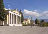 Zappeion Palace in Athens - 184437348