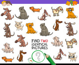 find identical cartoon pictures of dogs game - 184479526