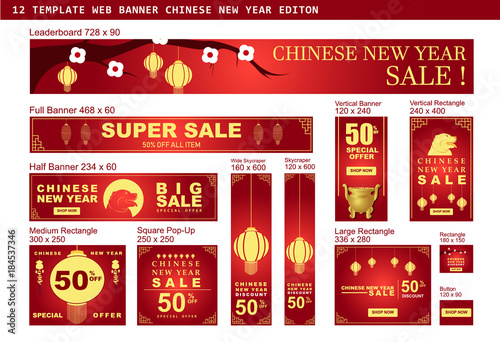 set of chinese new year sale banner with golden stick pot and dog vector illustration