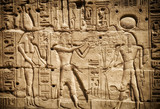 bas-relief on the wall of the ancient temple of Karnak in Luxor