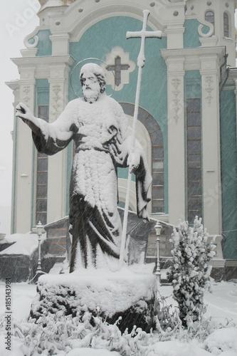 Fotobehang Kiev Monument to Andrew the First-Called. Andrey Pervozvanny. Kiev Ukraine.