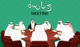 Meeting of Arab Heads of State - 185150108