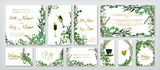 Wedding invitation frame set; flowers, leaves, watercolor, isolated on white. Sketched wreath, floral and herbs garland with green, greenery color. Handdrawn Vector Watercolour style, nature art. - 185225903