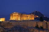 Parthenon at Acropolis of Athens. Greece - 185500171